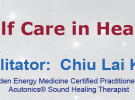 Chiu Lai Kuen – ( Aug 12 – 13 )